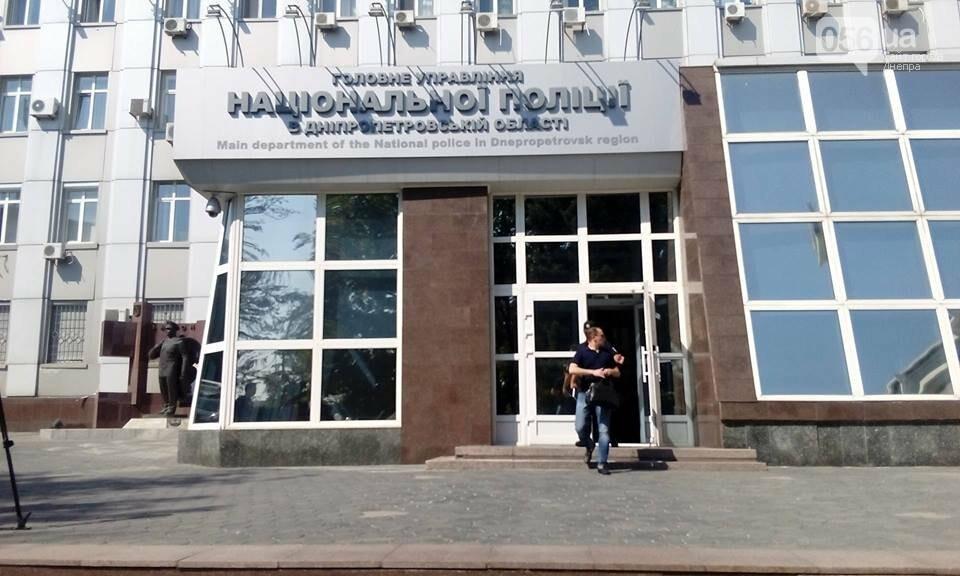 В Днепре адвокаты вышли на митинг в защиту избитой в Кривом Роге коллеги, - ФОТО, ВИДЕО, фото-2