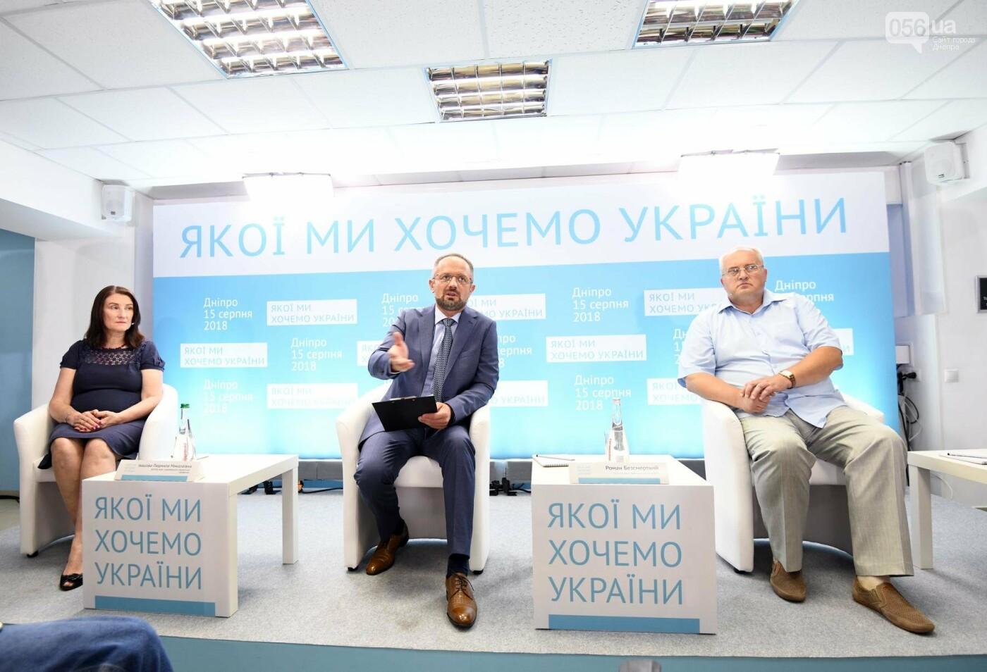 Роман Бессмертный провел встречу в Днепре и рассказал, как нужно возвращать Донбасс, - ФОТО, фото-3