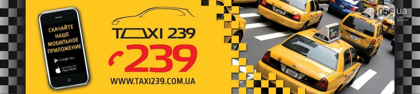 Сколько людей - столько и машин: как выбрать оптимальное такси в Днепре, фото-2