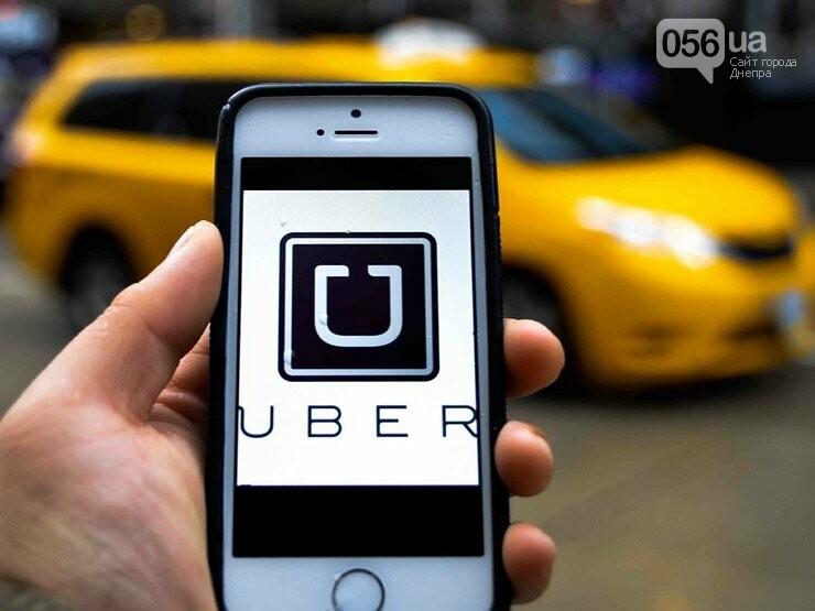 Сколько людей - столько и машин: как выбрать оптимальное такси в Днепре, фото-3