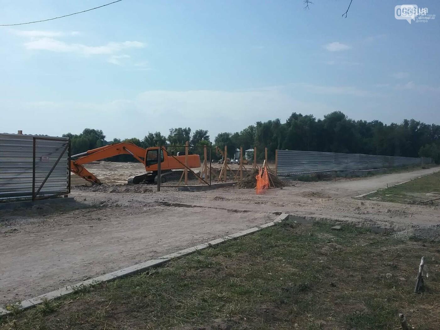 Новый парк в Днепре: какой будет Набережная Победы после реконструкции, фото-2