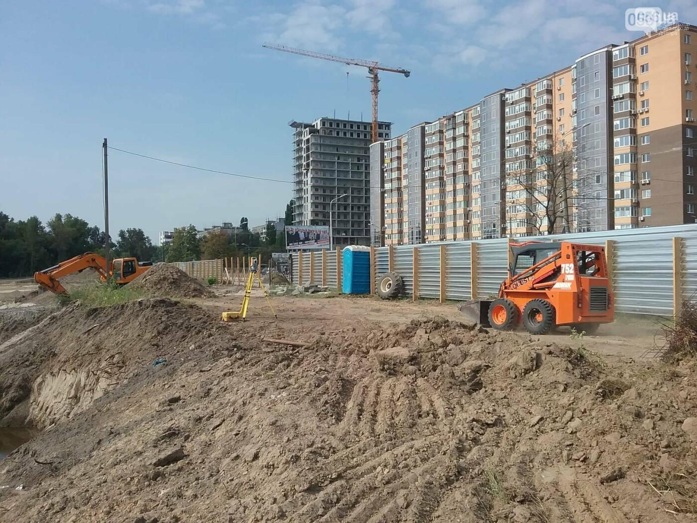 Новый парк в Днепре: какой будет Набережная Победы после реконструкции, фото-3