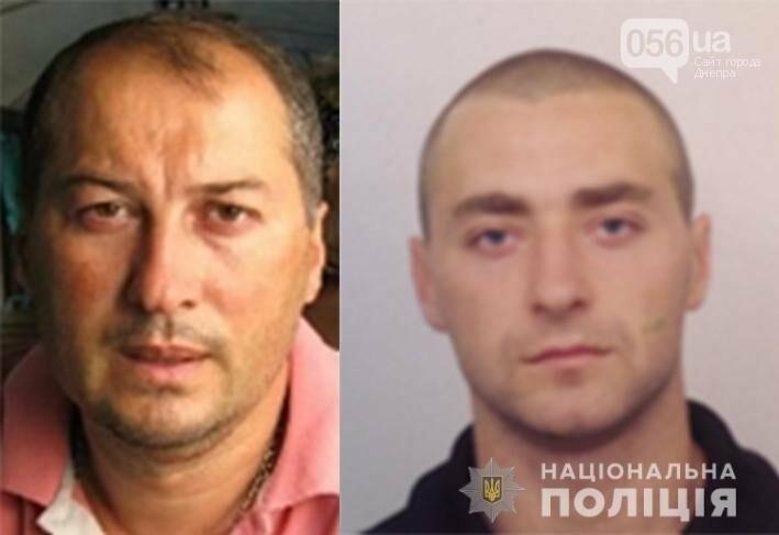 В Днепре объявили в розыск двух мужчин, которые угоняли элитные автомобили, - ФОТО, ВИДЕО, фото-1