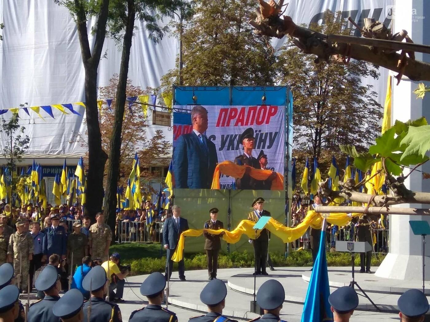 В Днепре Президент поднял самый большой государственный флаг Украины, - ФОТОРЕПОРТАЖ , фото-11
