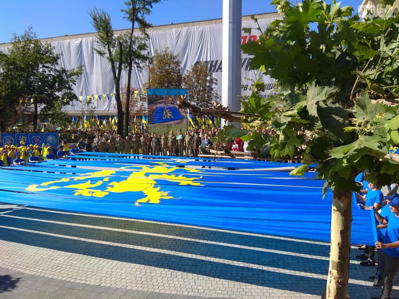 В Днепре Президент поднял самый большой государственный флаг Украины, - ФОТОРЕПОРТАЖ , фото-18