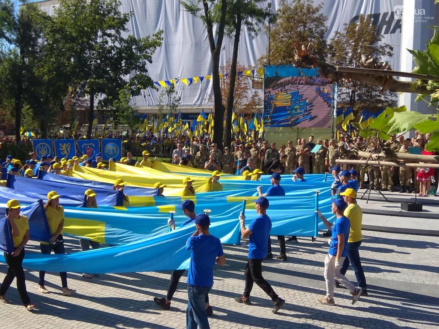 В Днепре Президент поднял самый большой государственный флаг Украины, - ФОТОРЕПОРТАЖ , фото-16