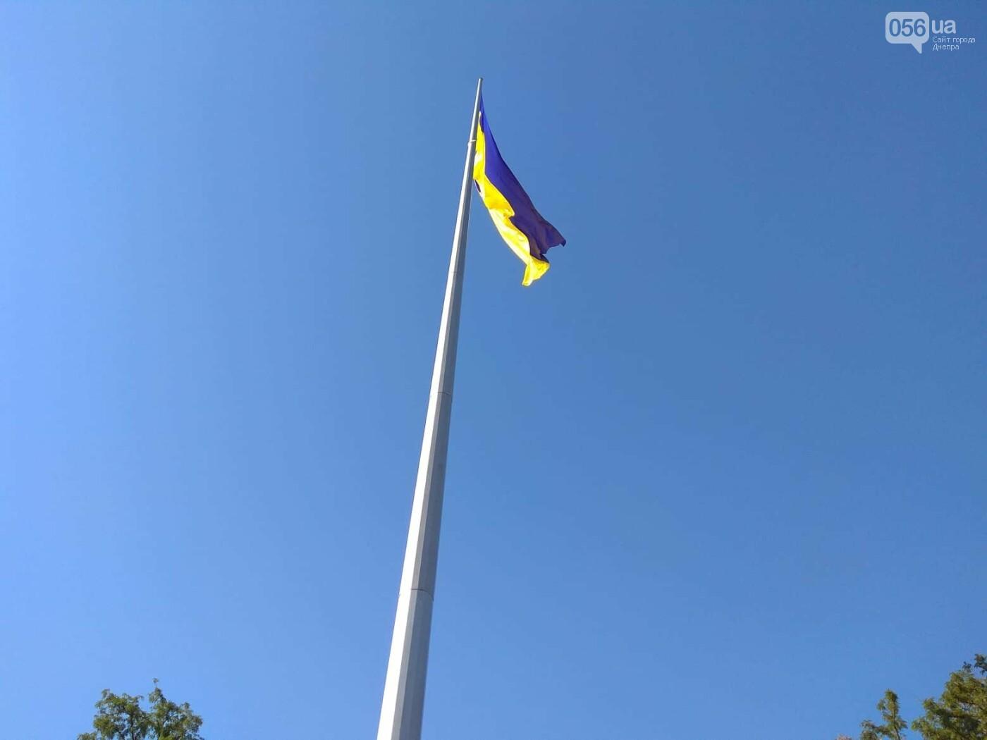 В Днепре Президент поднял самый большой государственный флаг Украины, - ФОТОРЕПОРТАЖ , фото-2