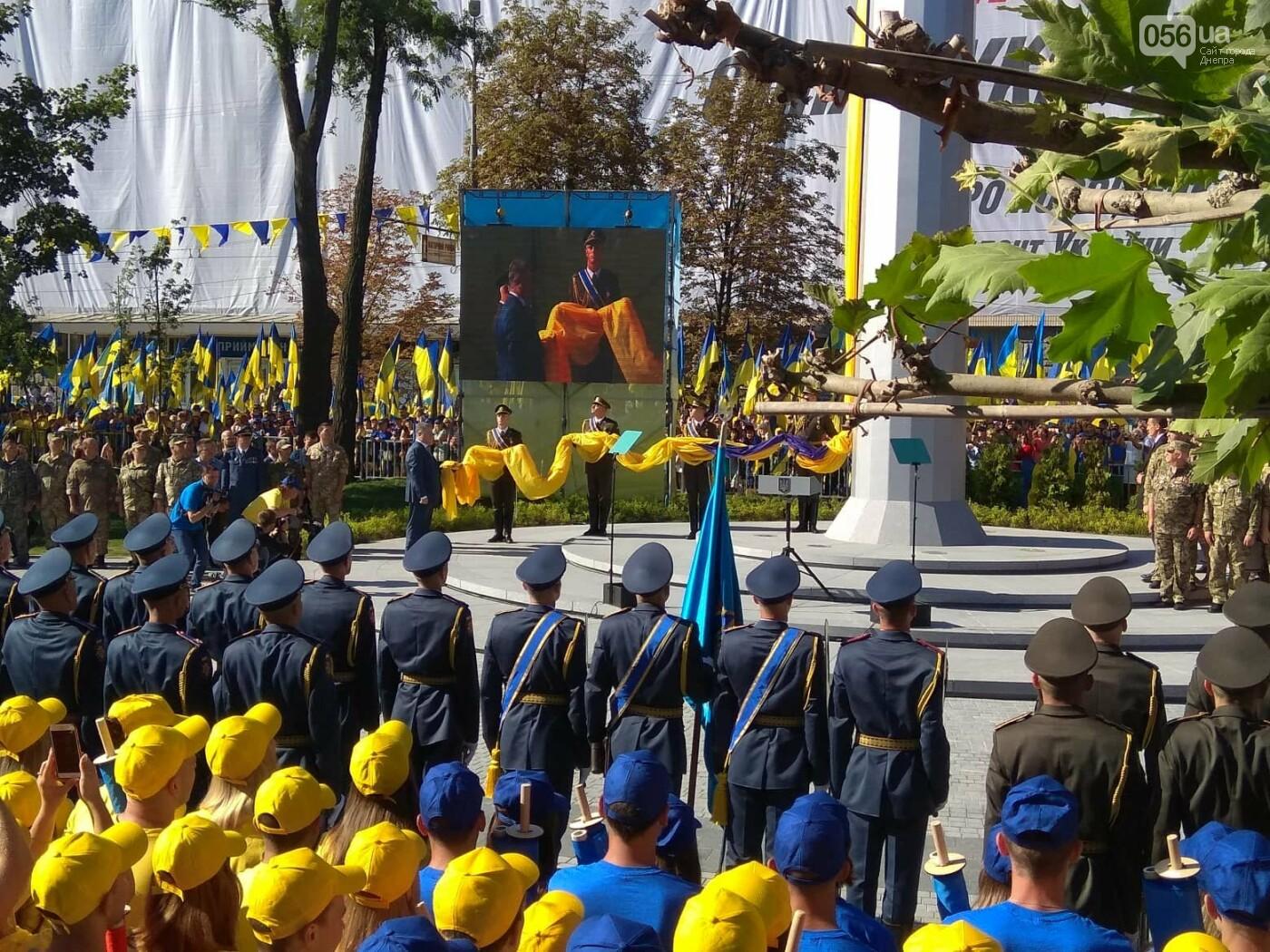 В Днепре Президент поднял самый большой государственный флаг Украины, - ФОТОРЕПОРТАЖ , фото-13