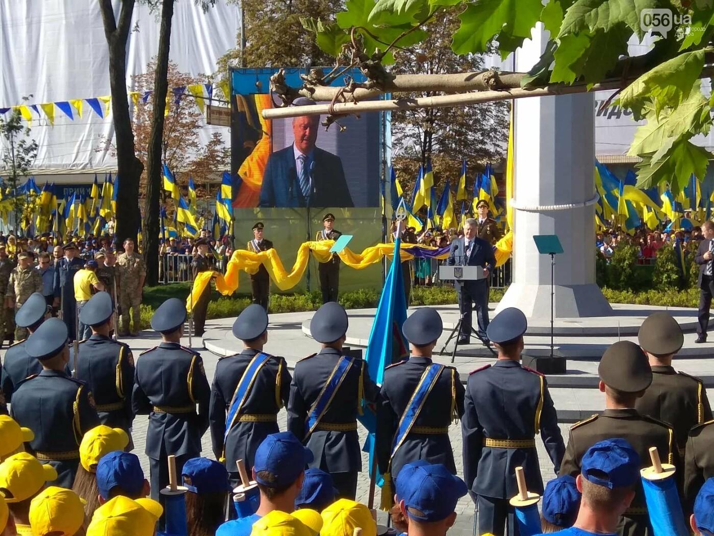 В Днепре Президент поднял самый большой государственный флаг Украины, - ФОТОРЕПОРТАЖ , фото-9