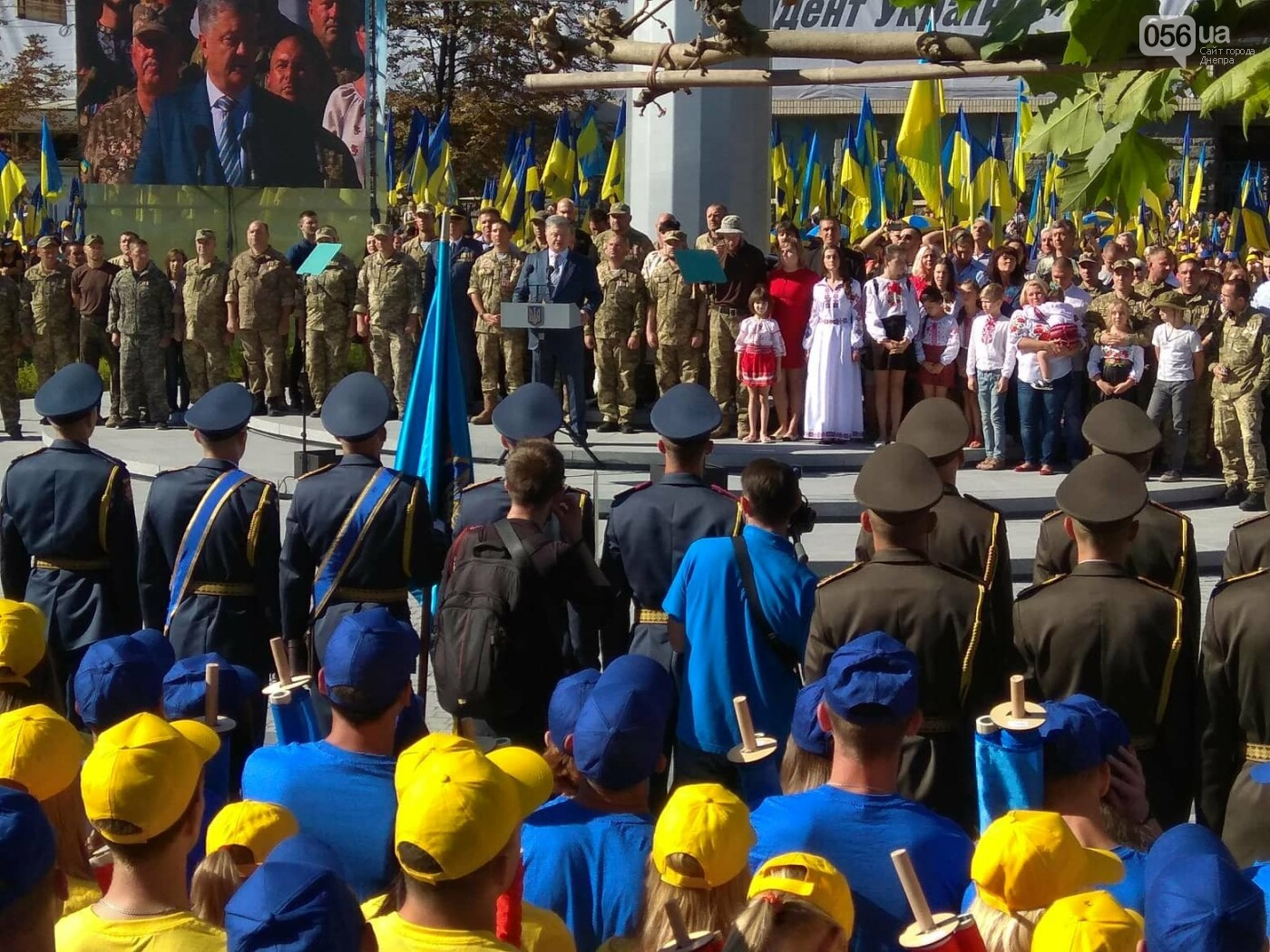 В Днепре Президент поднял самый большой государственный флаг Украины, - ФОТОРЕПОРТАЖ , фото-8