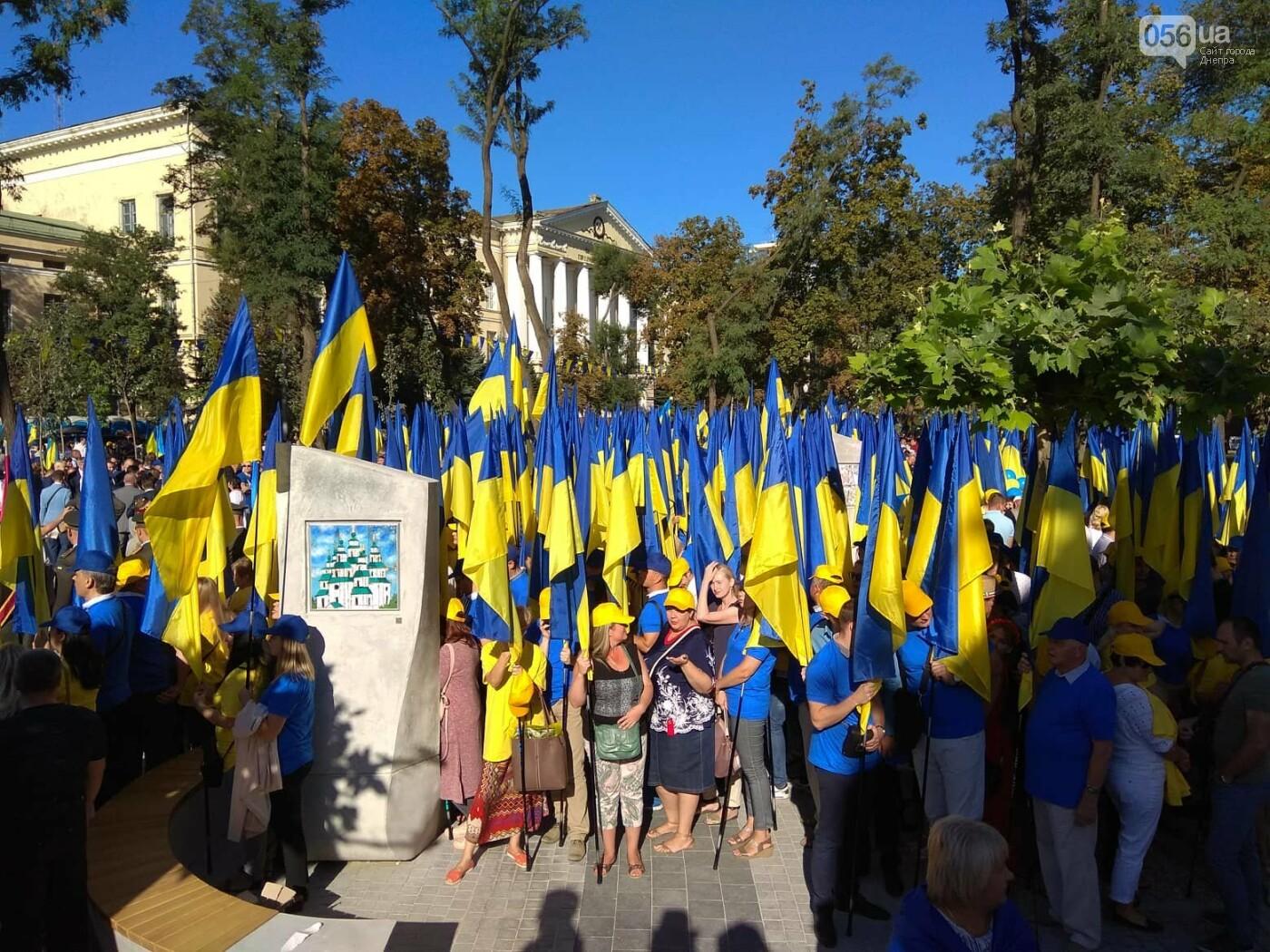 В Днепре Президент поднял самый большой государственный флаг Украины, - ФОТОРЕПОРТАЖ , фото-12