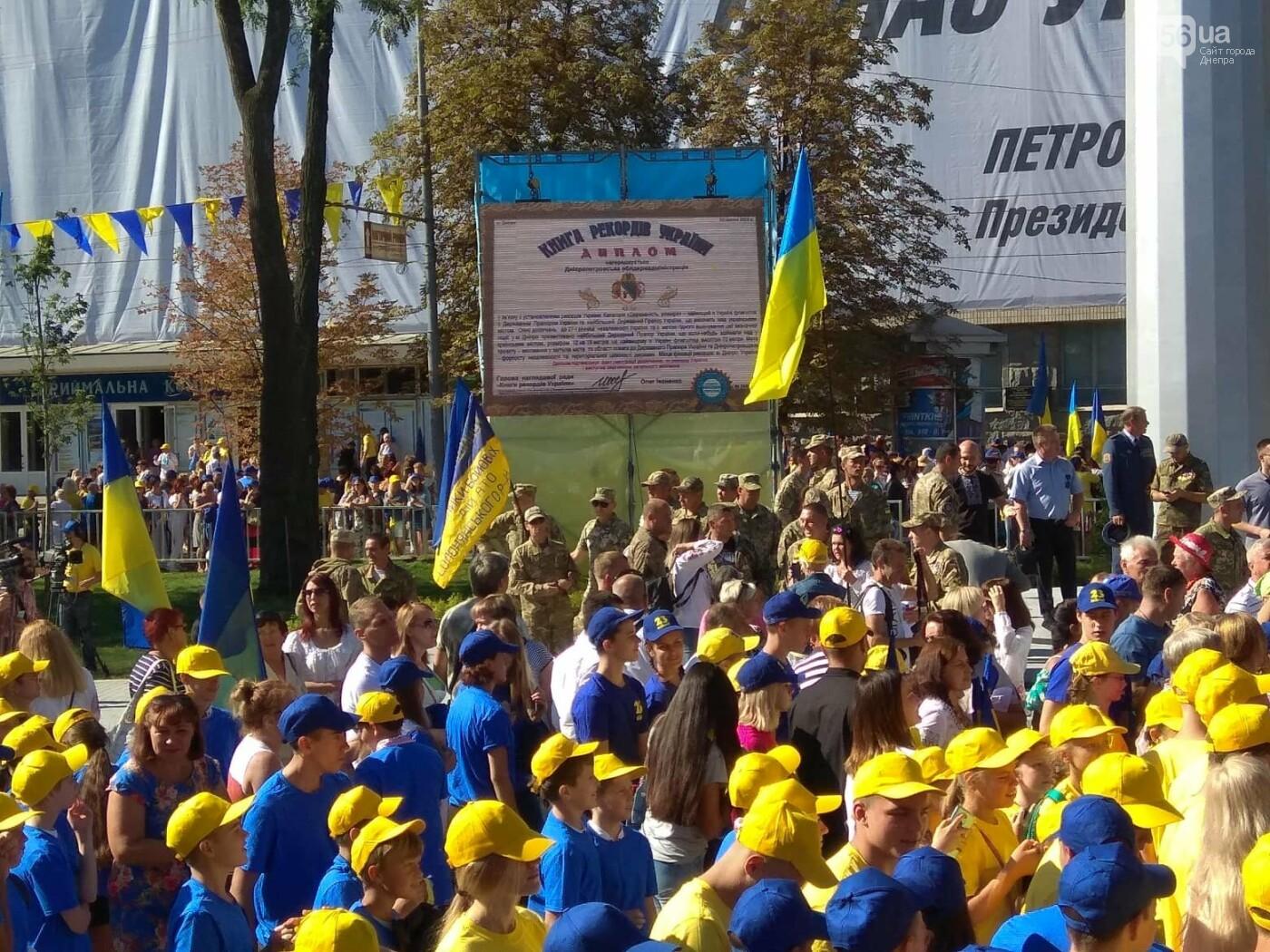 В Днепре Президент поднял самый большой государственный флаг Украины, - ФОТОРЕПОРТАЖ , фото-1