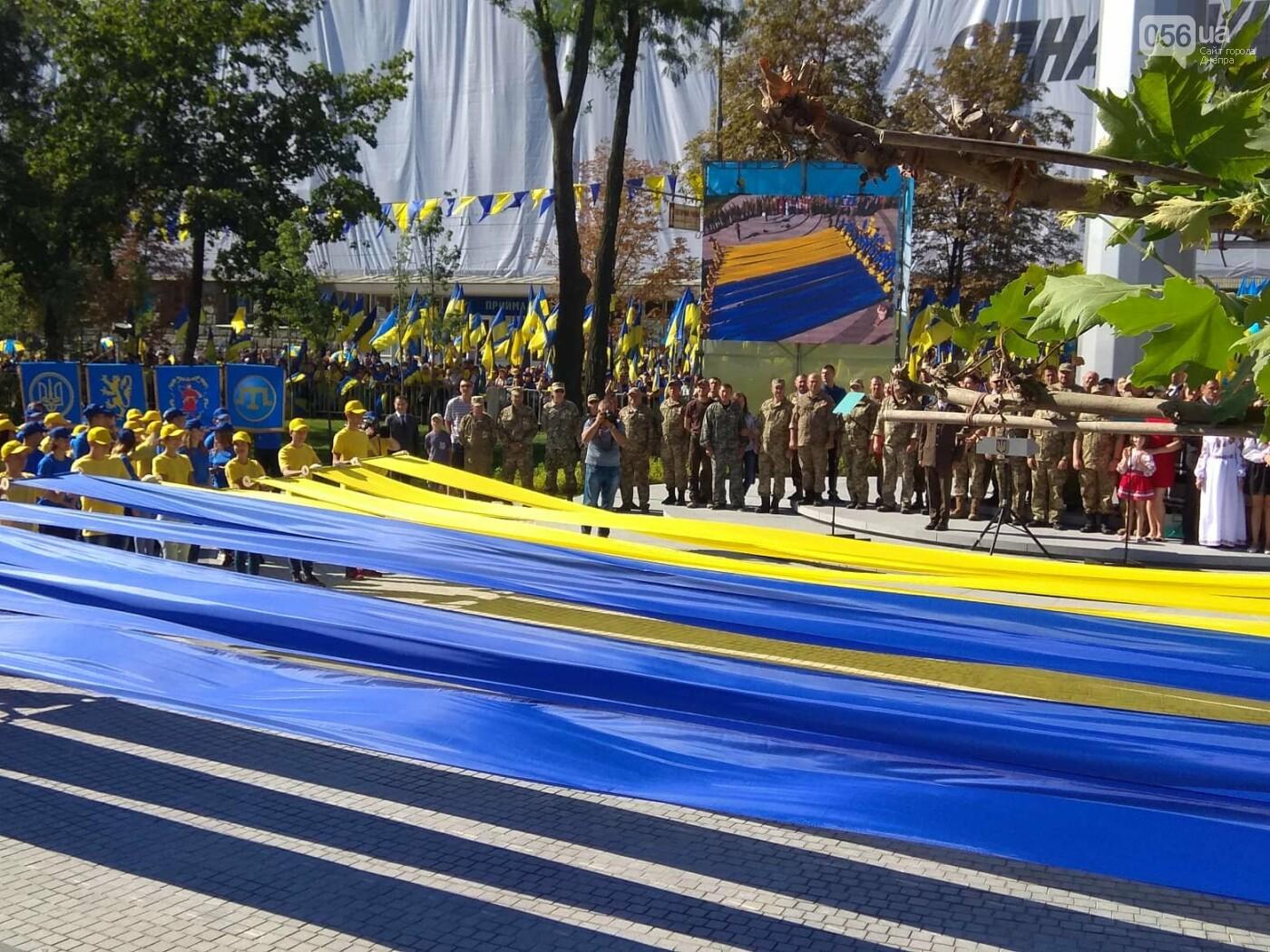 В Днепре Президент поднял самый большой государственный флаг Украины, - ФОТОРЕПОРТАЖ , фото-15