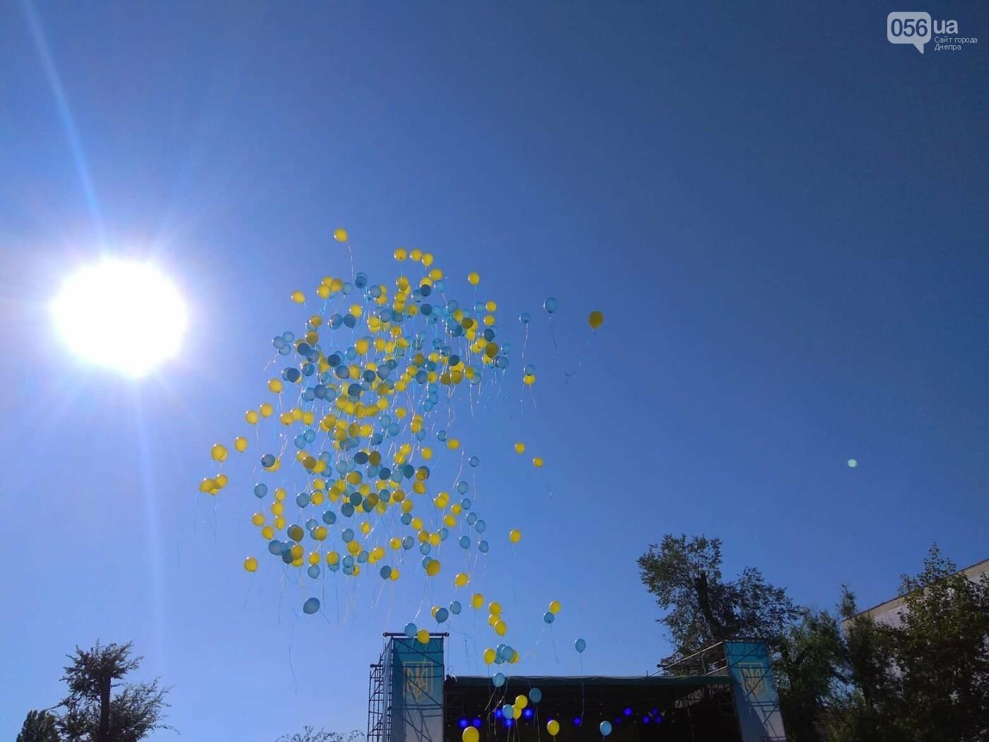 В Днепре Президент поднял самый большой государственный флаг Украины, - ФОТОРЕПОРТАЖ , фото-3