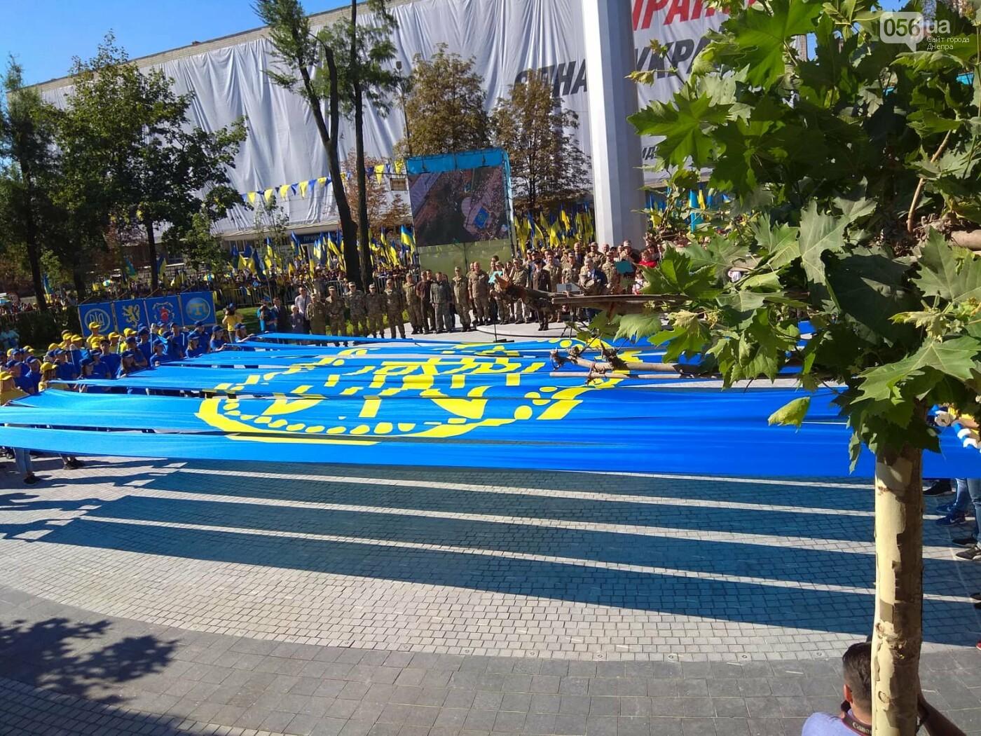 В Днепре Президент поднял самый большой государственный флаг Украины, - ФОТОРЕПОРТАЖ , фото-19