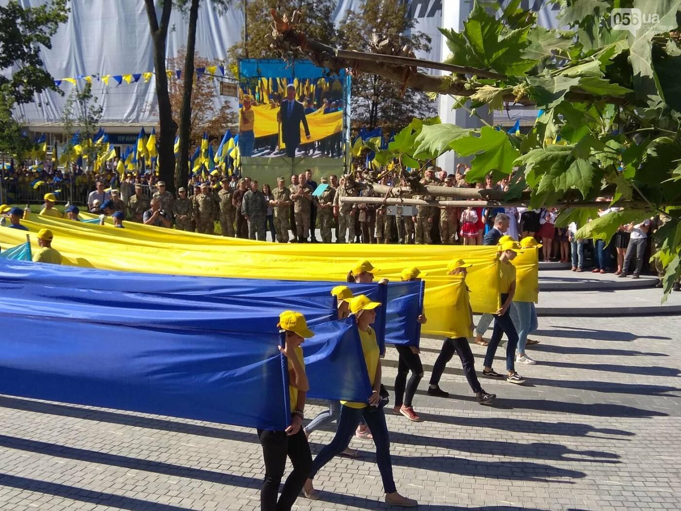 В Днепре Президент поднял самый большой государственный флаг Украины, - ФОТОРЕПОРТАЖ , фото-14