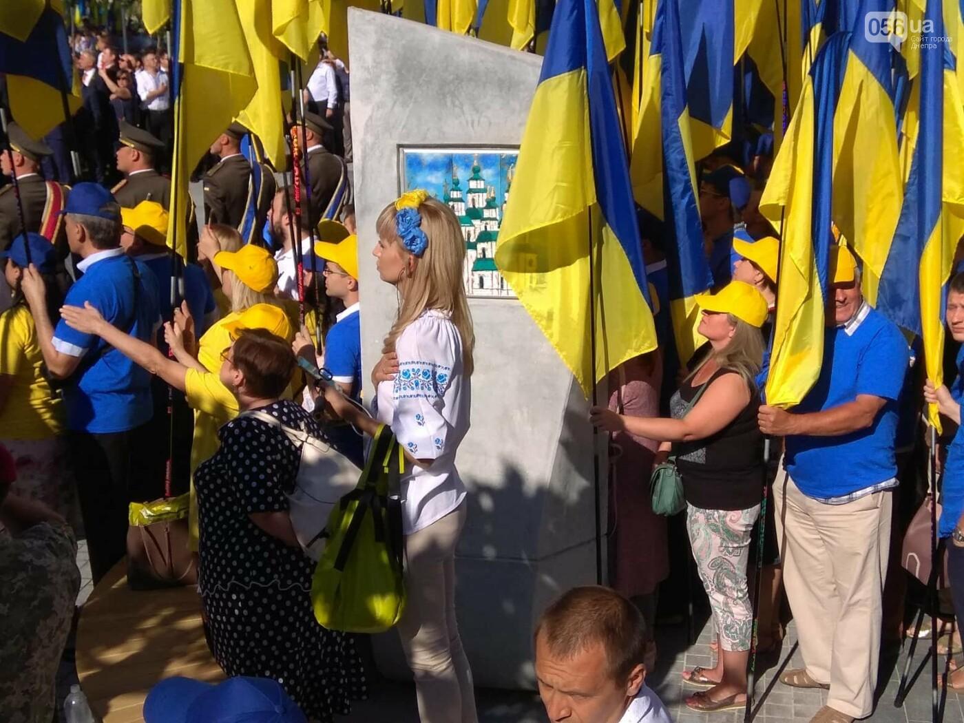 В Днепре Президент поднял самый большой государственный флаг Украины, - ФОТОРЕПОРТАЖ , фото-6