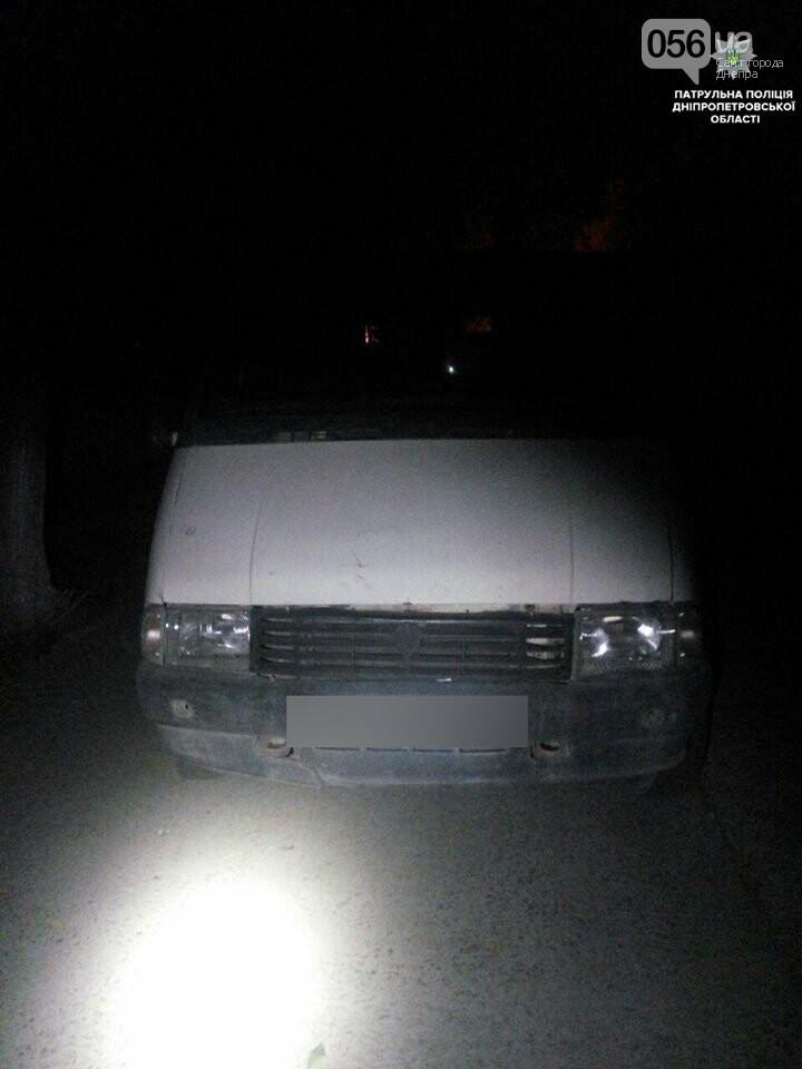 В Днепре патрульные поймали автомобиль с ворованными деталями железнодорожных путей, - ФОТО, фото-1