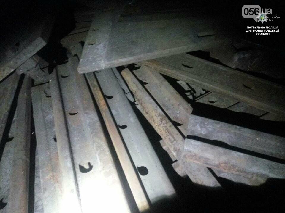 В Днепре патрульные поймали автомобиль с ворованными деталями железнодорожных путей, - ФОТО, фото-2