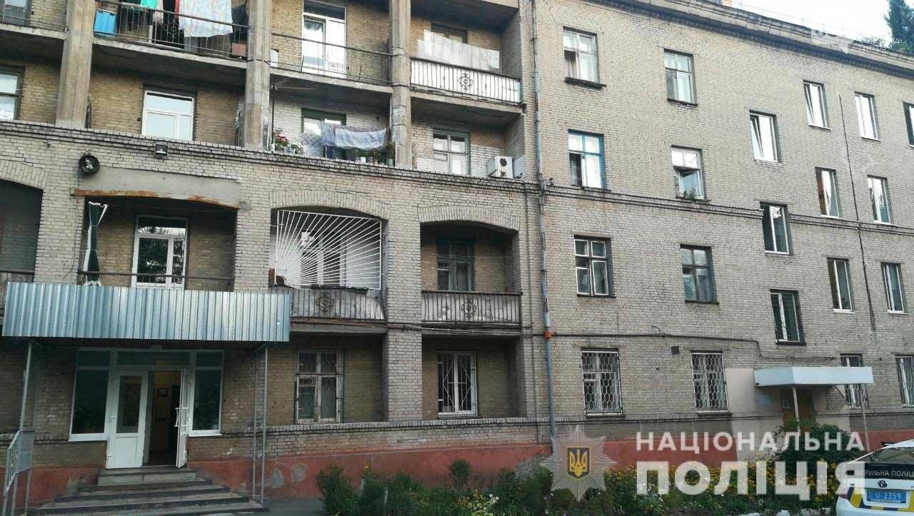 В Днепре парень «заминировал» общежитие, чтобы отомстить своей девушке, - ФОТО, фото-1