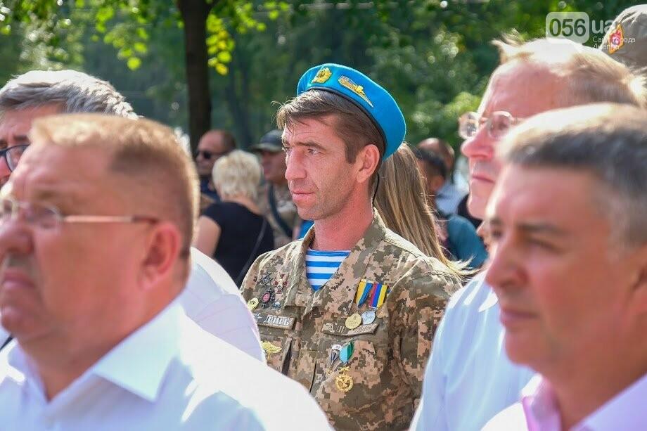 В Днепре почтили память военных, погибших под Иловайском, - ФОТО, фото-5