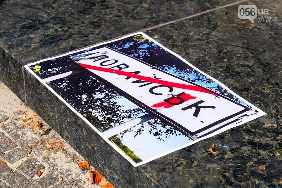 В Днепре почтили память военных, погибших под Иловайском, - ФОТО, фото-7