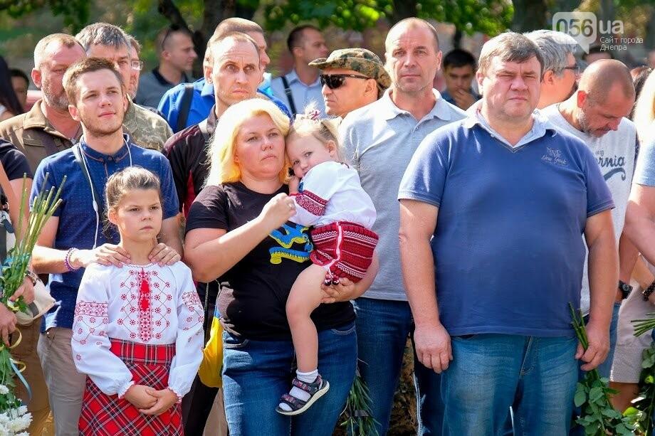 В Днепре почтили память военных, погибших под Иловайском, - ФОТО, фото-6