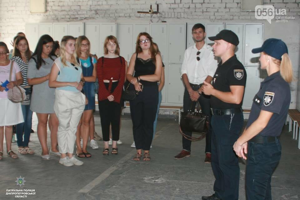 В Днепре патрульные провели экскурсии в своем управлении для жителей города, - ФОТО, фото-3