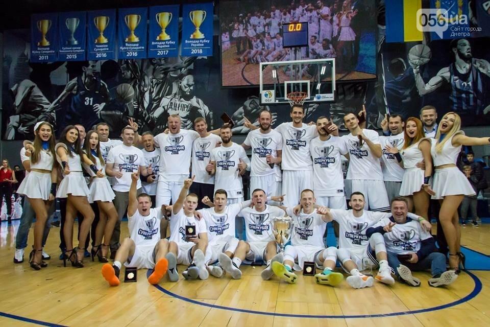 БК «Днепр» стал обладателем первого в истории Суперкубка Украины, - ФОТО, фото-2