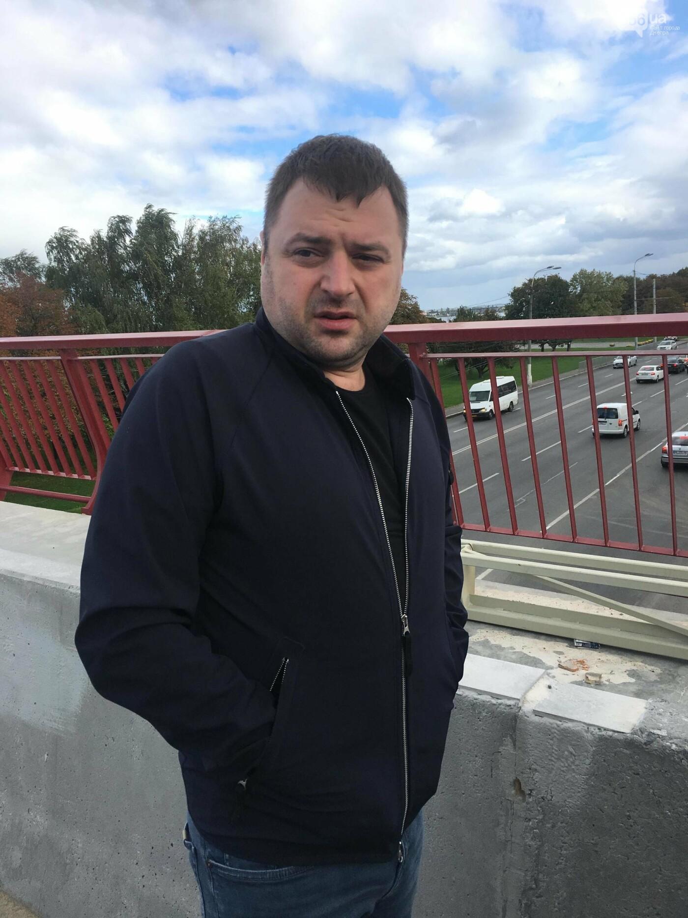 Стало известно, когда на Новом мосту в Днепре закончат ремонт, - ФОТО, фото-1