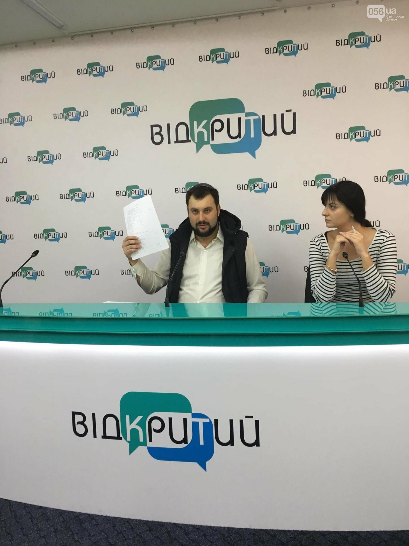 Будет ли подорожание проезда в маршрутках Днепра, - ФОТО, фото-1