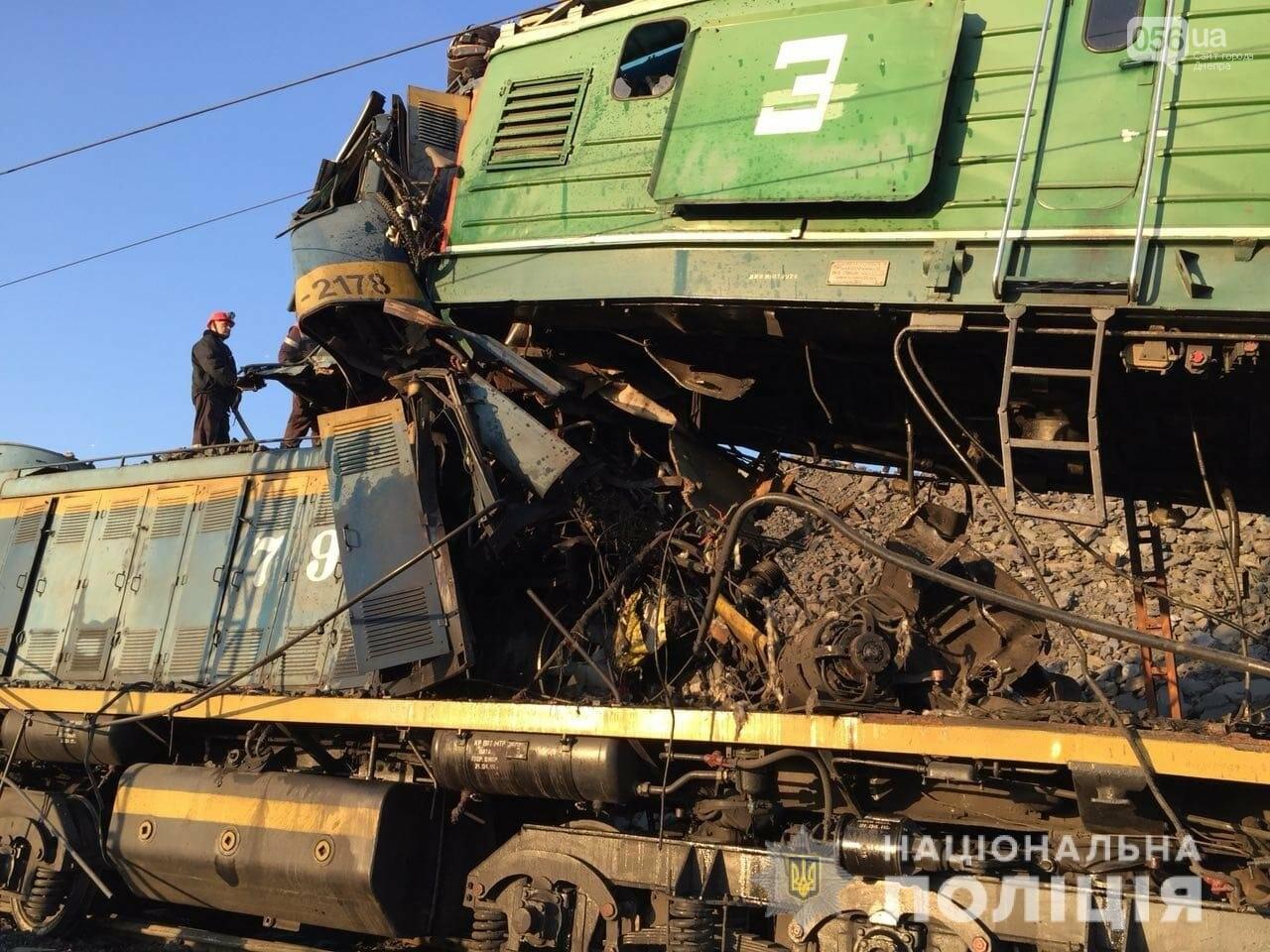 Железнодорожная авария в Кривом Роге: полиция открыла уголовное дело, - ФОТО, фото-1