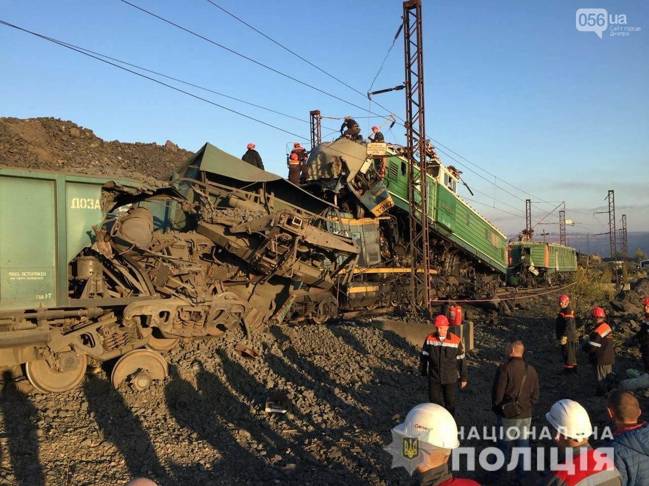 Железнодорожная авария в Кривом Роге: полиция открыла уголовное дело, - ФОТО, фото-2