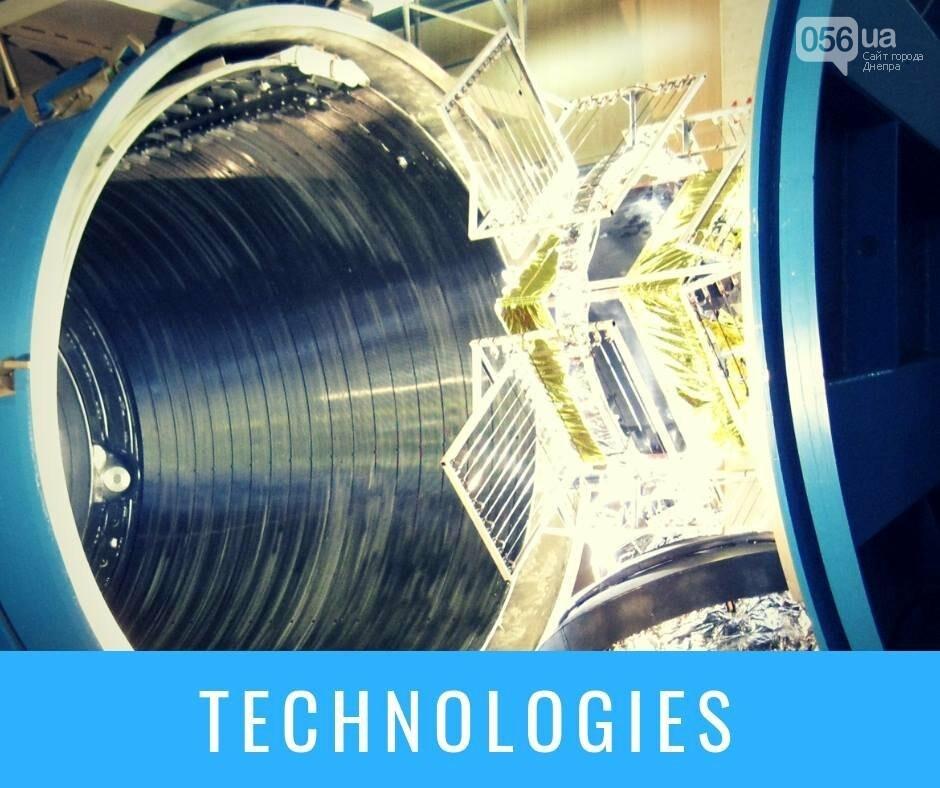 В Днепре на «Южмаше» работает единственная в Украине камера для испытаний космических аппаратов, - ФОТО, фото-1