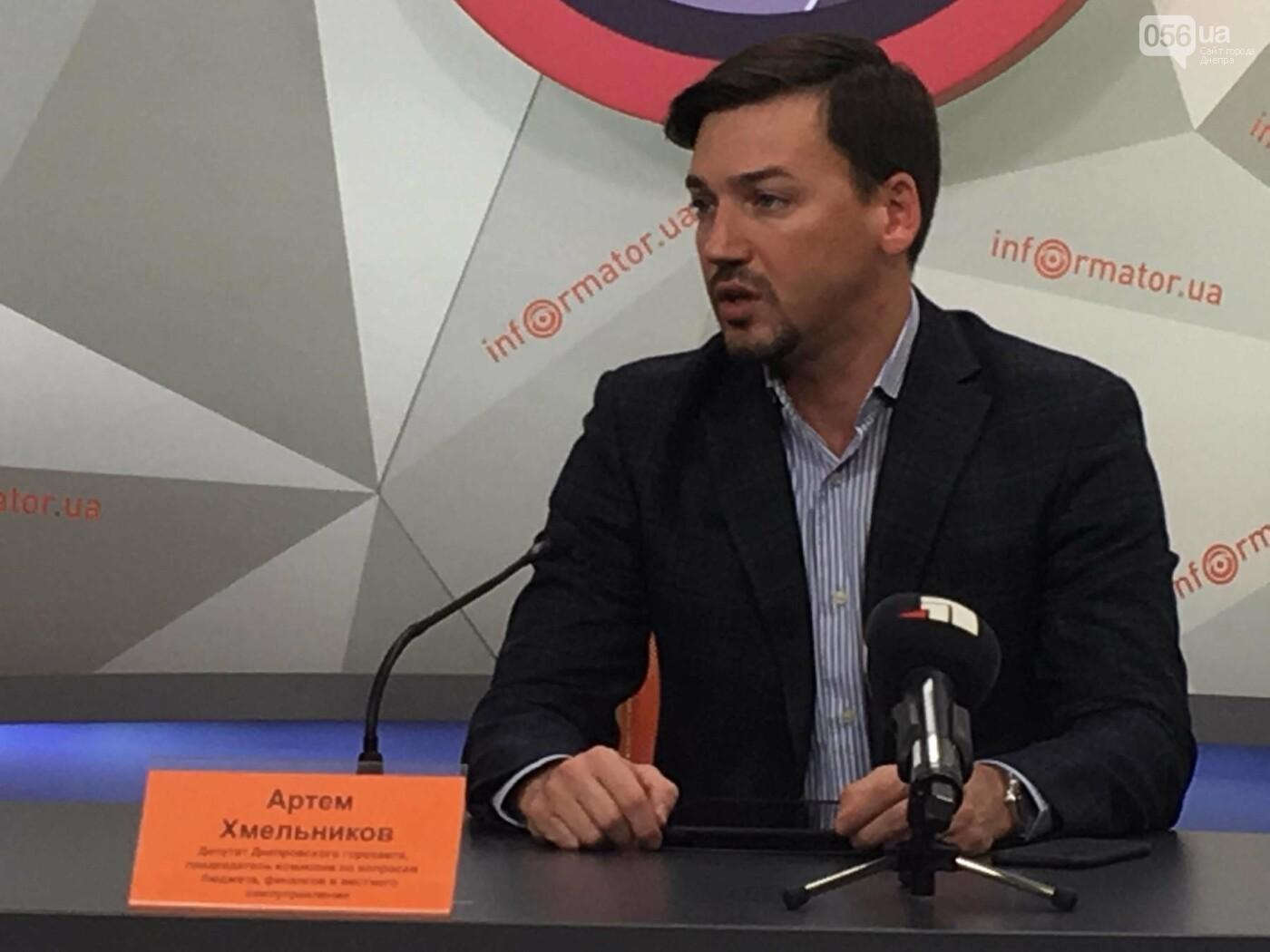 Бюджет Днепра-2019 составит почти 15 миллиардов гривен: на что потратят деньги, - ФОТО, фото-1