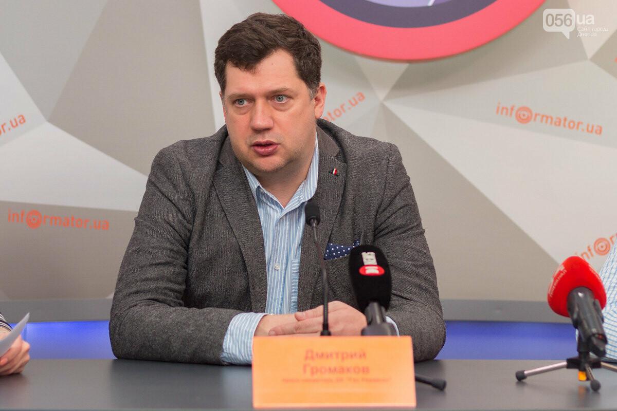 Дмитрий Громаков