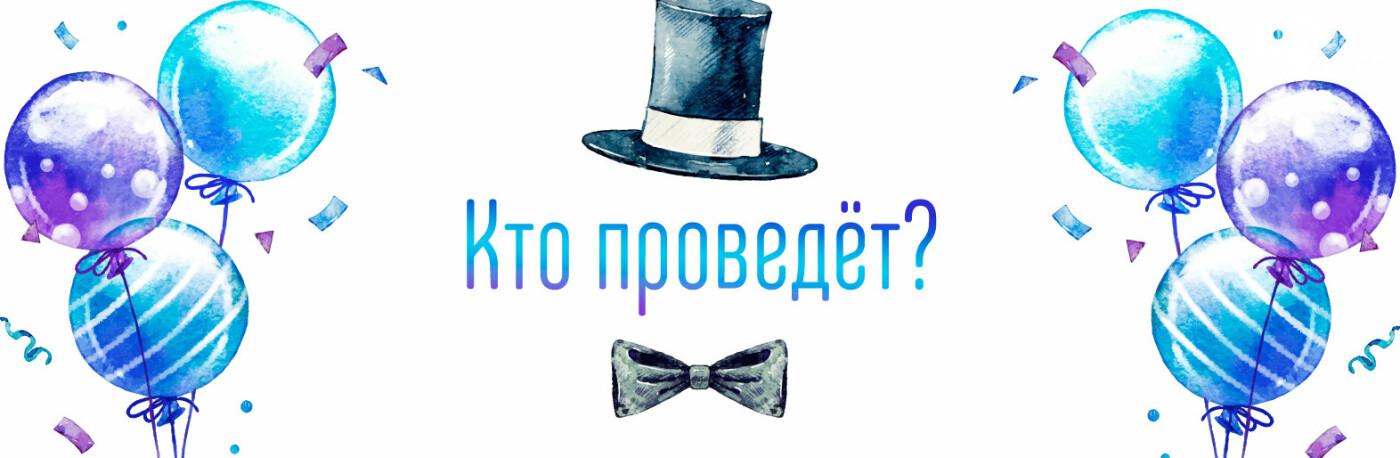 """Спецпроект """"Свадьба в Днепре 2019"""", фото-5"""