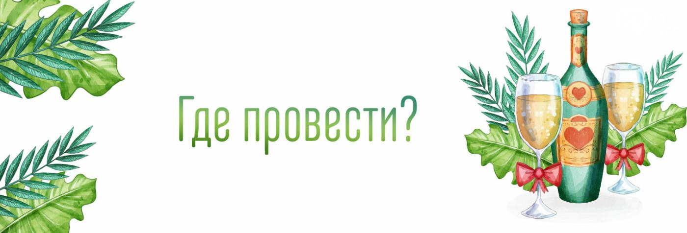 """Спецпроект """"Свадьба в Днепре 2019"""", фото-2"""