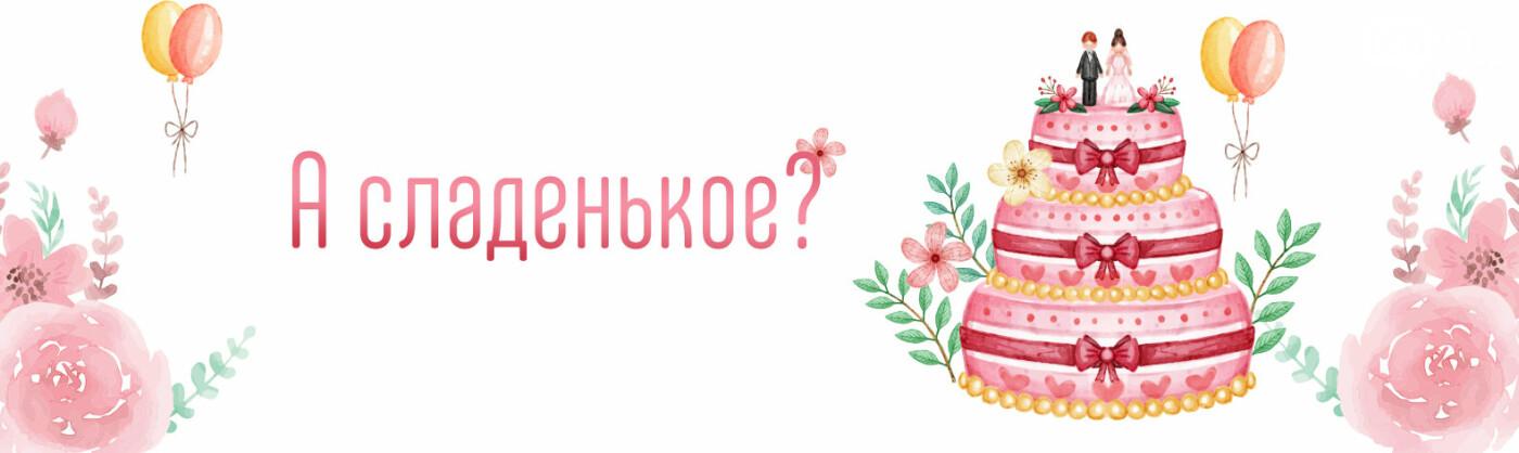 """Спецпроект """"Свадьба в Днепре 2019"""", фото-7"""
