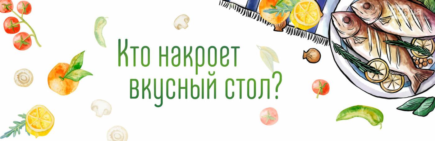"""Спецпроект """"Свадьба в Днепре 2019"""", фото-4"""