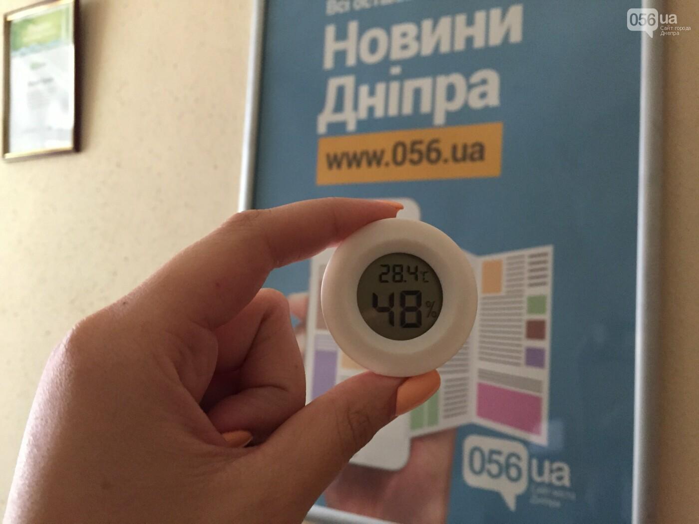 """""""Горячая"""" поездка: 056 измерил температуру в общественном транспорте Днепра, фото-1"""