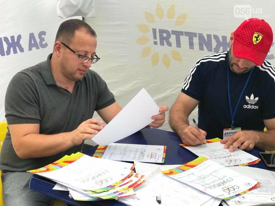 Каждые выходные в Днепре проходят новые этапы Дворовых Олимпийских Игр для детей, фото-1
