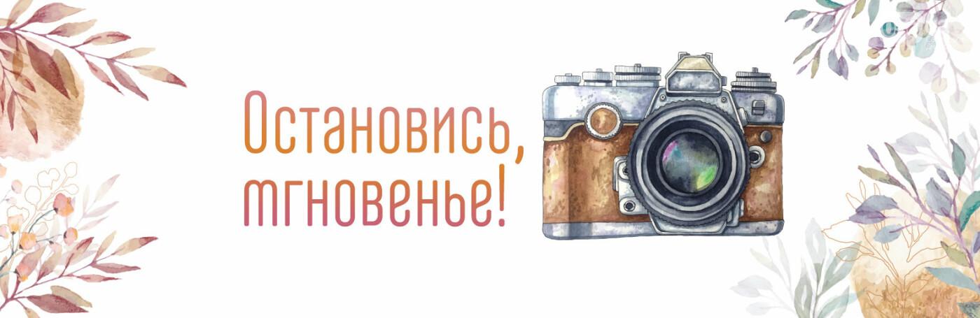 """Спецпроект """"Свадьба в Днепре 2019"""", фото-8"""