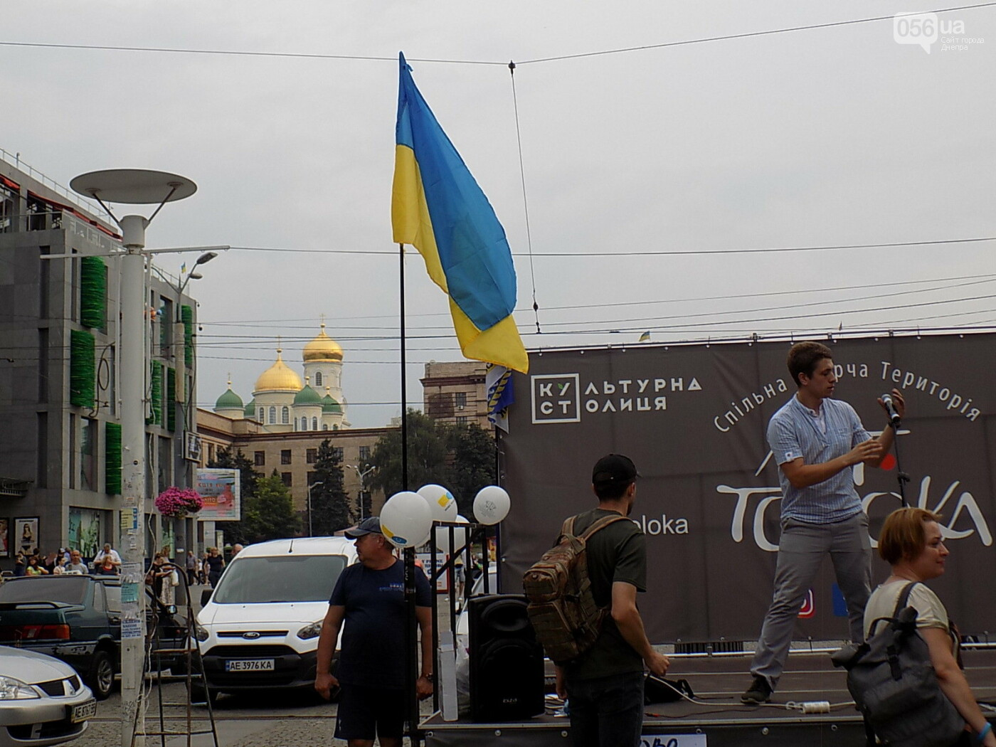 """Мова єднає Дніпро"": в центре города прошла символическая акция с концертом и подарками, - ФОТО, фото-2"