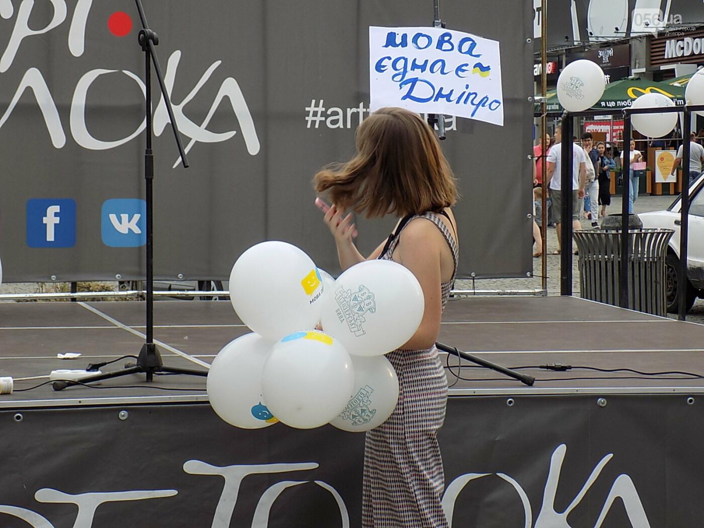 """Мова єднає Дніпро"": в центре города прошла символическая акция с концертом и подарками, - ФОТО, фото-3"
