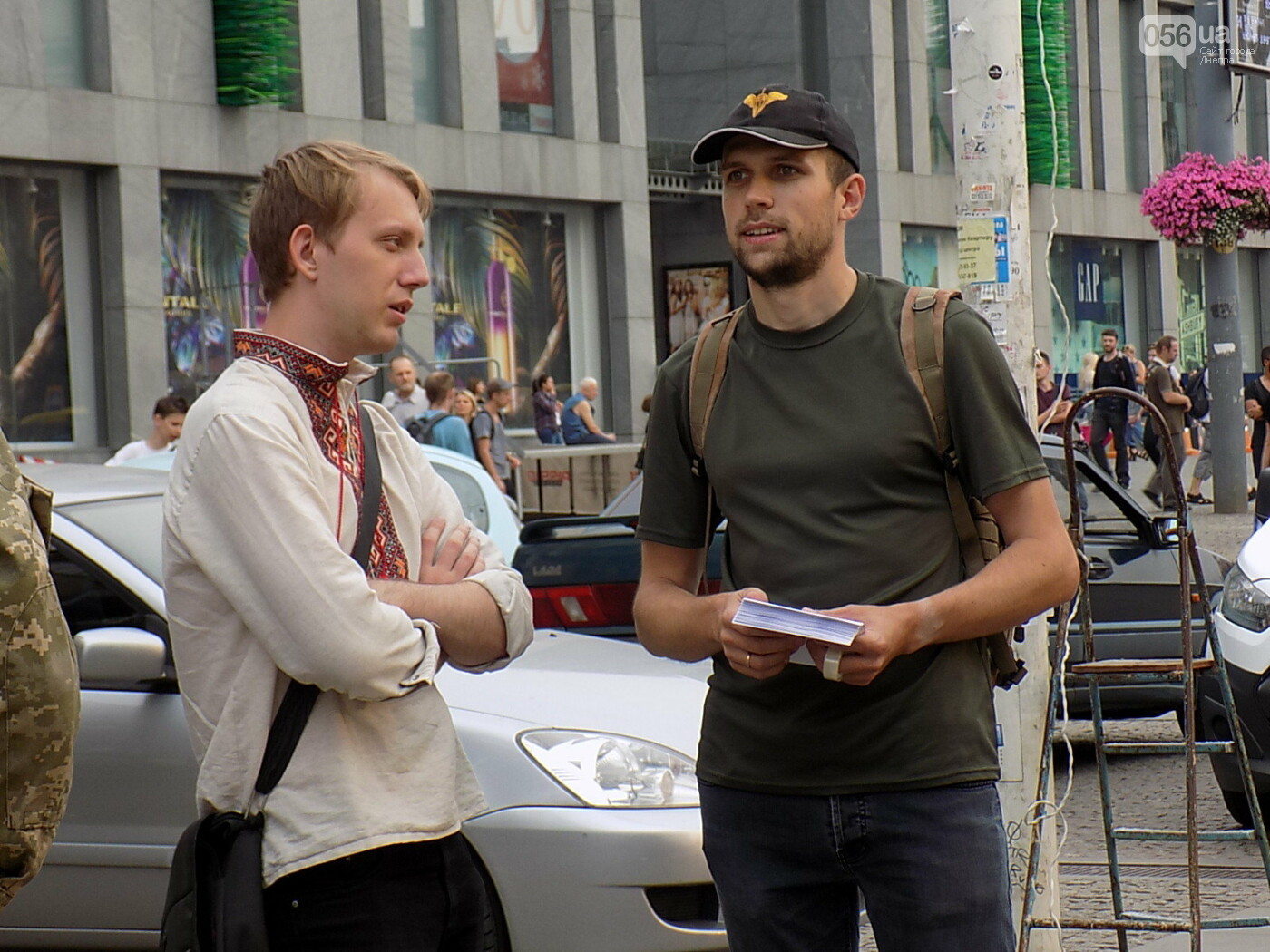 """Мова єднає Дніпро"": в центре города прошла символическая акция с концертом и подарками, - ФОТО, фото-4"