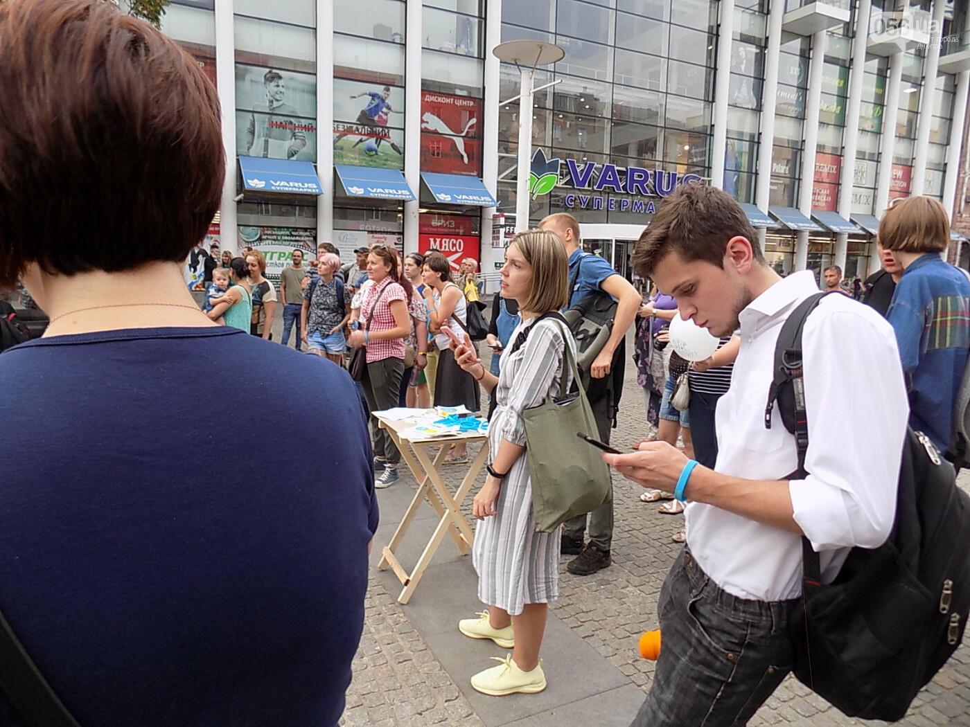 """Мова єднає Дніпро"": в центре города прошла символическая акция с концертом и подарками, - ФОТО, фото-10"