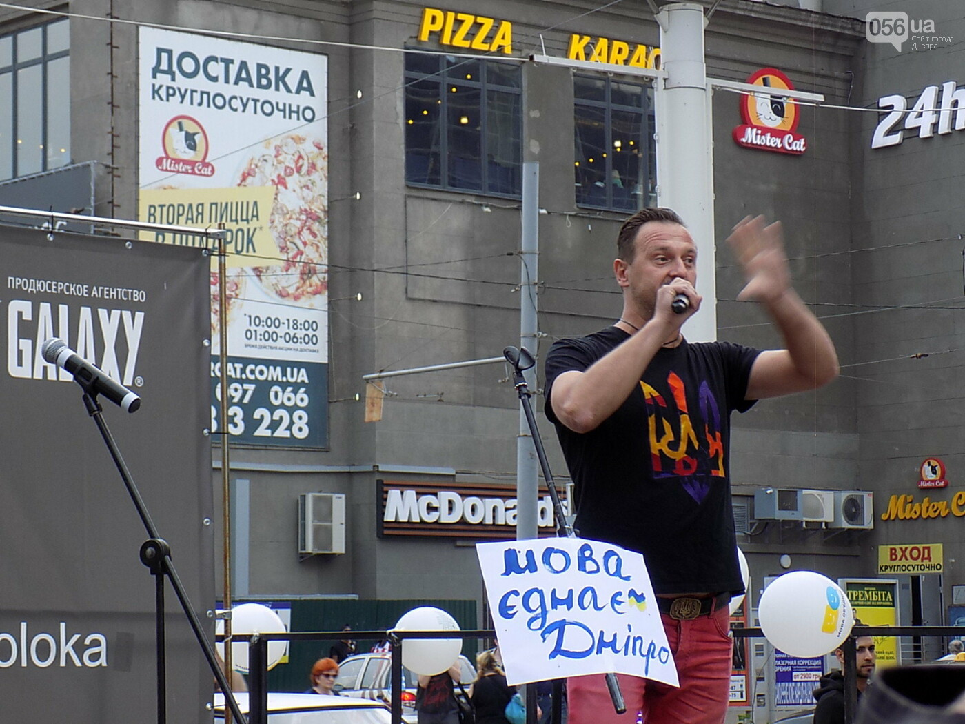 """Мова єднає Дніпро"": в центре города прошла символическая акция с концертом и подарками, - ФОТО, фото-18"