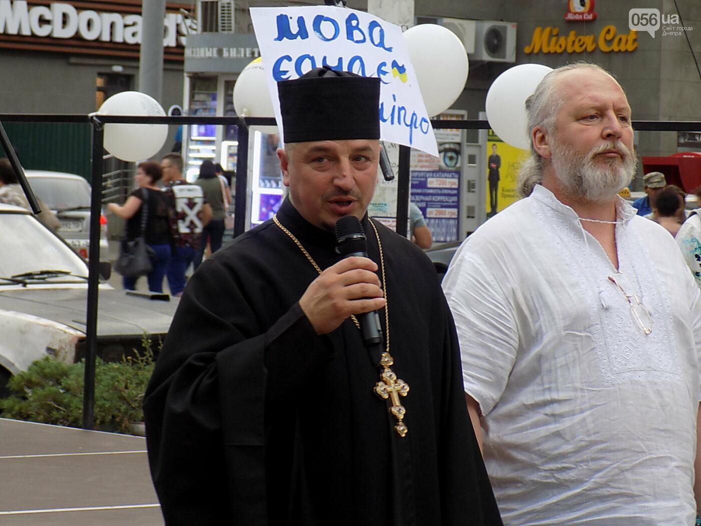 """Мова єднає Дніпро"": в центре города прошла символическая акция с концертом и подарками, - ФОТО, фото-17"