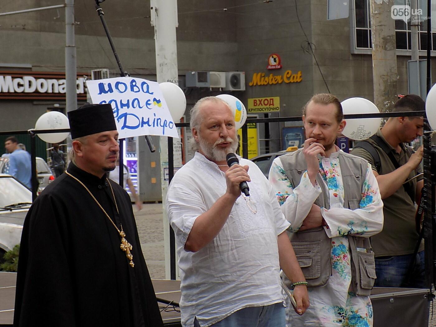 """Мова єднає Дніпро"": в центре города прошла символическая акция с концертом и подарками, - ФОТО, фото-16"